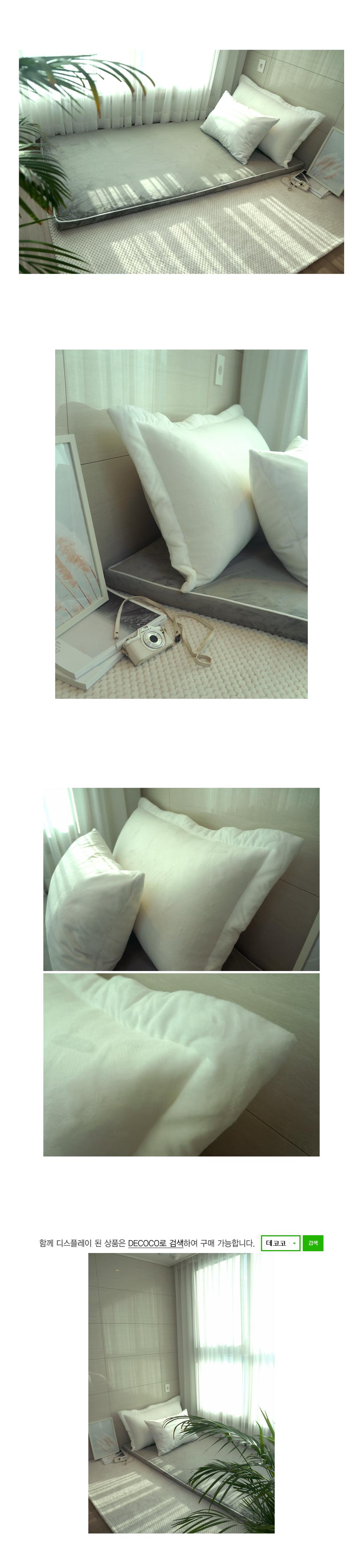 극세사 날개 헤드쿠션-3color - 데코코, 45,000원, 쿠션, 무지/솔리드
